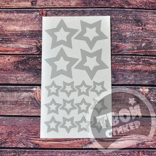 """Светоотражающие стикеры """"Звезда"""""""
